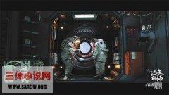 《三体》忠实读者福利来了《流浪地球》电影即将上映