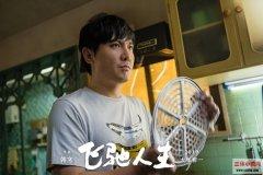 三体电影遥遥无期来看下刘慈欣的另外两部科幻片