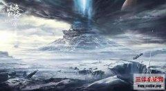 灾难科幻电影《流浪地球》特效怎么样?