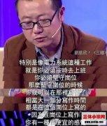 三体小说竟然是刘慈欣上班时间偷偷摸摸写出来的
