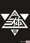 《三体》一场宇宙尺度的战争