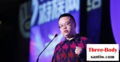 """三体小说版权公司林奇""""被投毒""""董事长逝世"""